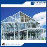 조립식 모듈 정원 집