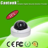 Macchina fotografica infrarossa libera astuta della cupola del IP di P2p del sistema domestico (KIP-200M20)