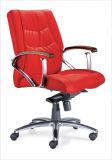 Chaise de bureau (ZT-1180M)