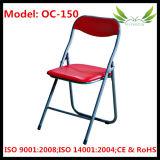Sillas plegables baratos (OC-150)