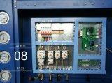 Refrigerador refrescado aire para la máquina plástica