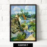 Обрамленное крася крылечко картин настенной росписи софы спальни покрашенное фоном