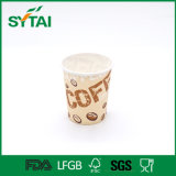 방수 벽과 음료 사용 도매 종이컵