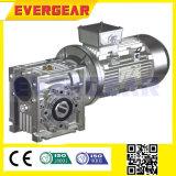 Nmrvシリーズワームの変速機の速度減力剤
