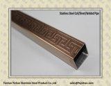 Pipe d'acier inoxydable pour l'accoudoir de rambarde