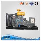 groupe électrogène diesel silencieux de dîner du refroidissement par eau 75kw