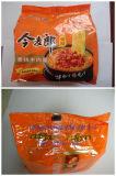 Tallarines de arroz automáticos de la familia que envuelven la maquinaria