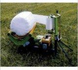 包む機械(元の星のラッパーモデルSWM0810-E)