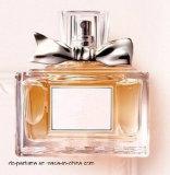 Parfum pour la femelle avec la qualité