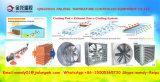 Exaustor do cone da Dobro-Porta/borboleta com o ventilador grande do volume de ar