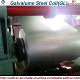 공장 가격 Galvalume Aluzinc Zincalume 강철 코일 또는 알루미늄 아연 합금