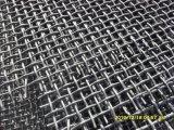 Mn鋼鉄鉱山スクリーンのメッシュ生地