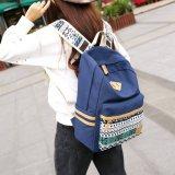Schoolbags 대학 책가방/학교 책가방은 소년과 소녀를 적합하다