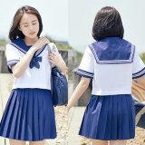L'uniforme scolaire primaire, conçoivent des uniformes scolaires en fonction du client de gosses en gros par Apparel Factory