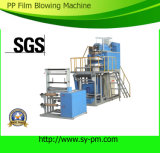 Discharging Equipment (SJ-55)를 가진 PP Plastic Film Blowing Machine Set