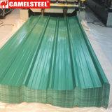 上塗を施してある波形の金属の屋根ふきシートの製造者を着色しなさい