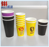 Preiswertes PET überzogener Papiercup-Ventilator mit Drucken