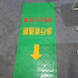 Циновка используемая подземкой резиновый проходя
