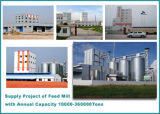 Poultry Feed Mill Plant (5-45t/h)を完了しなさい
