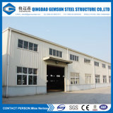 La tettoia industriale progetta la costruzione d'acciaio prefabbricata
