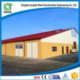 Стальные Prefab здания для снабжения жилищем цыплятины