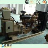 Fornitore dell'OEM! Generatore diesel del motore di potere con Cummins Engine
