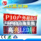 P10 esterni scelgono il modulo rosso della visualizzazione di LED