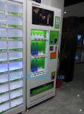 Малый торговый автомат напитка Zg-Mcs-Миниый