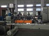 China-neue Technologie-hochwertige Plastikmaschine 2017 (CE/ISO9001)