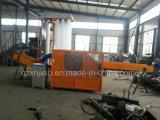 ガラス繊維のためのガラス繊維のシュレッダーの打抜き機