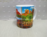 Сублимация Mug, 11oz Sublimation Coated Ceramic Mug