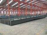 速い構築の鉄骨構造の倉庫(SSW-318)