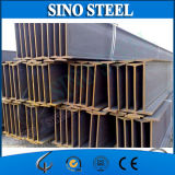 [جيس] [سّ400] [ه] حزمة موجية فولاذ لأنّ بناء