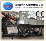 차 포장기 기계 중국