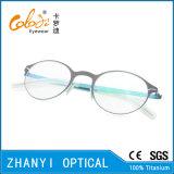 Bunter leichter Voll-Rahmen Titanbrille Eyewear optische Glas-Rahmen (9109)