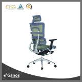 Silla plástica de la oficina de la PU del acoplamiento con la alta silla de la espuma del molde