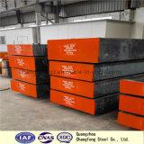 1.2344/H13/SKD61熱い作業型の鋼鉄特別な鋼鉄