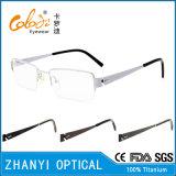 Рамка оптически стекел Eyewear Eyeglass самой последней конструкции бета Titanium (8317)