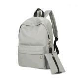 Мешок студента колледжа кампуса личности тенденции Backpack людей компьютера перемещения большой емкости мешка плеча холстины