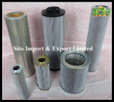 ステンレス鋼の金網のステンレス鋼316のフィルター素子