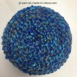 ヤーンのケーキの球Jd9784をHandknitting豪華なヤーン