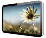 43 Zoll Ditigal LCD Panel videoMedia Player, Spieler bekanntmachend, Digitalsignage-Bildschirmanzeige