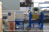 Inclinación del horno de la fusión del metal de la inducción para los metales