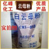 雲母粉、白い雲母粉または白雲母の粉325-6000の網