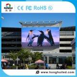 표시판을%s 최신 판매 옥외 P16 LED 영상 벽