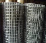 溶接された金網または防御フェンスか電流を通された溶接された網