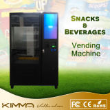 Комбинированный торговый автомат для штанги попкорна и шоколада