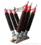 Напольный высоковольтный изолируя переключатель Gw5-72.5