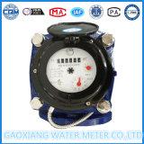 Счетчик воды прямого отсчета Dn50-300mm отделяемый светоэлектрический