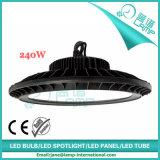 新しいデザイン極度の明るい240W UFO LED高い湾ライト(WQ-HB)